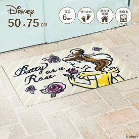 Disney Mat Collection ディズニー 玄関マット 美女と野獣 ベル 50 × 75 cm | 屋外 外 ベージュ 洗える 丸洗い 薄型 おしゃれ かわいい ずれない 滑り止め エントランスマット ドアマット 国産 日本製 クリーンテックス Kleen-Tex