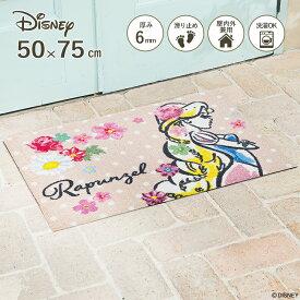 Disney Mat Collection ディズニー 玄関マット Rapunzel/ラプンツェル 50 × 75 cm   屋外 外 ベージュ 洗える 丸洗い 薄型 おしゃれ かわいい ずれない 滑り止め エントランスマット ドアマット 国産 日本製 クリーンテックス Kleen-Tex