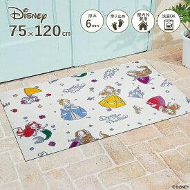 Disney Mat Collection ディズニー 玄関マット Princess/プリンセス 75 × 120 cm| 屋外 外 ホワイト 洗える 丸洗い 薄型 おしゃれ かわいい ずれない 滑り止め エントランスマット ドアマット 国産 日本製 クリーンテックス Kleen-Tex