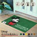 Disney ディズニー 名入れ 玄関マット Mickey Welcome/ミッキー ウェルカム 50 × 75 cm | 屋外 室内 洗える 丸洗い …
