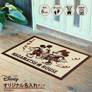 Disney ディズニー 名入れ 玄関マット Retr...