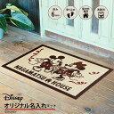 Disney ディズニー 名入れ 玄関マット Retro Mickey&Minnie/レトロ ミッキー&ミニー 50 × 75 cm | 屋外 室内 洗える …