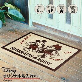 Disney ディズニー 名入れ 玄関マット Retro Mickey&Minnie/レトロ ミッキー&ミニー 50 × 75 cm | 屋外 室内 洗える 丸洗い 薄型 おしゃれ かわいい ずれない 滑り止め エントランスマット ドアマット 国産 日本製 クリーンテックス Kleen-Tex