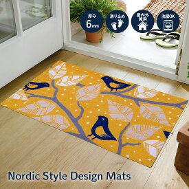 玄関マット 北欧 Forest Birds gold 50×80cm|室内屋外兼用 滑り止め 薄型 洗える 日本製 クリーンテックス Kleen-Tex
