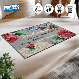 玄関マット wash+dry(ウォッシュ アンド ドライ) Nordic Romance 50x75cm グレー|屋外 室内 おしゃれ 滑り止め 薄型 洗える ウォッシャブル エントランスマット ドアマット クリーンテックス Kleen-Tex