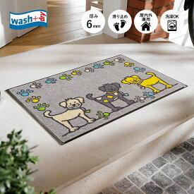 玄関マット wash+dry(ウォッシュ アンド ドライ) Dog Parade 50×75cm グレー|屋外 室内 おしゃれ 滑り止め 薄型 洗える ウォッシャブル エントランスマット ドアマット クリーンテックス Kleen-Tex
