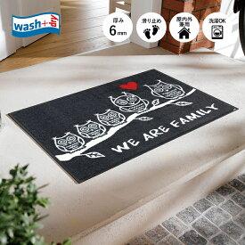 玄関マット wash+dry(ウォッシュ アンド ドライ) We are Family 50×75cm グレー|屋外 室内 おしゃれ 滑り止め 薄型 洗える ウォッシャブル エントランスマット ドアマット クリーンテックス Kleen-Tex