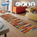 キッチンマット wash+dry(ウォッシュ アンド ドライ) Mikado Stripes 60×180cm マルチカラー|台所 おしゃれ 滑り止…