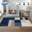 玄関マット wash+dry(ウォッシュ アンド ドライ) Lanas 75x120cm ブルー グレイッシュ|屋外 室内 おしゃれ 北欧 滑り…