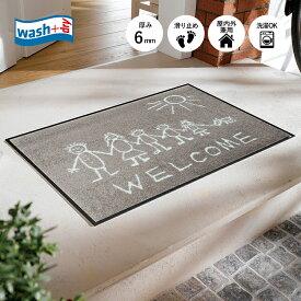 玄関マット wash+dry(ウォッシュ アンド ドライ) Welcome Sunny Side beige 50x75 cm ベージュ|屋外 室内 おしゃれ 滑り止め 薄型 洗える ウォッシャブル エントランスマット ドアマット クリーンテックス Kleen-Tex