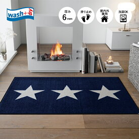 玄関マット wash+dry(ウォッシュ アンド ドライ) Stars sand Stars navy 75x120 cm ネイビー|屋外 室内 おしゃれ 滑り止め 薄型 洗える ウォッシャブル エントランスマット ドアマット クリーンテックス Kleen-Tex
