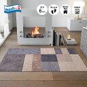 玄関マット wash+dry(ウォッシュ アンド ドライ) Lanas grey 75x120 cm グレー|屋外 室内 おしゃれ 北欧 滑り止め 薄…