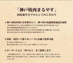 黒毛和牛特選ロース(しゃぶしゃぶorすき焼き用)(500g)(2〜3人前)【黒毛和牛/牛肉/特選/しゃぶしゃぶ/すき焼き】