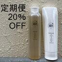 【定期便】and Organic シャンプー & トリートメント 【20%OFF】