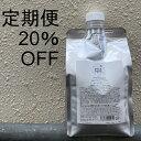 【定期便】and Organic シャンプー 1000ml【20%OFF】