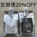 【定期便】and Organic シャンプー & トリートメント 1000ml セット【20%OFF】