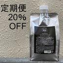 【定期便】and Organic トリートメント 1000g【20%OFF】