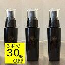【30%OFF・3本セット】and Organic スカルプエッセンス EX Scalp Essence 28512→19958円