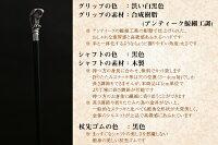 """杖つえステッキ神戸おしゃれ高級鷲イーグル鳥木製男性かっこいいお洒落送料無料返品可能一本杖専門店イギリス製重厚素敵tueTUEsutekki/力強く美しい""""鷲""""を鯨細工風彫塑で愛でるイギリス製アンティーク調ステッキ"""