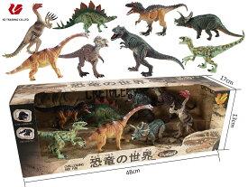 恐竜おもちゃ 恐竜 フィギュア DINOSAUR MODEL ダイナソーモデル 本格的なリアルフィギュア【 フィギア ソフビ ソフトビニール 人形 模型 おもちゃ 玩具 】 可動できる恐竜おもちゃ 可動できる恐竜フィギュア 恐竜の世界セットA