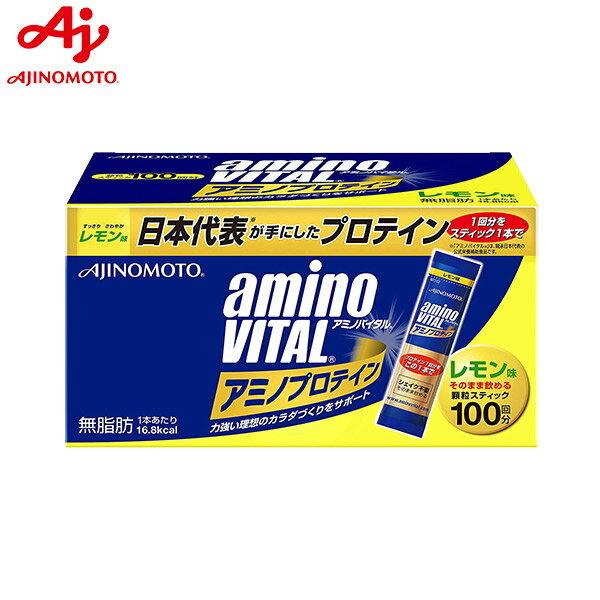 アミノバイタル(amino vital) アミノプロテイン(レモン味/100本入箱) 16AM2850 【smtb-k】【kb】(アミノ サプリ アミノ酸 サプリメント スポーツ 味の素 プロティン ホエイ プロテイン配合 レモン スポーツサプリ 顆粒 BCAA クエン酸 アミノバイタル)