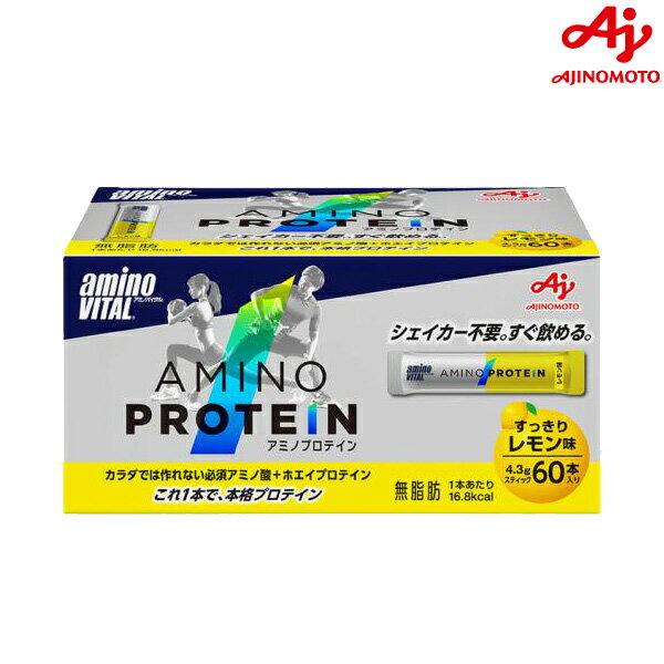 アミノバイタル アミノプロテイン レモン味 60本入箱 36JAM83030
