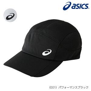 アシックス ランニングニットキャップ 3013A159 (20SS) asics キャップ 帽子 ランニングキャップ 日よけ 暑さ対策