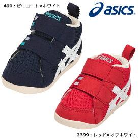 アシックス(asics) ファブレ FIRST MS 2 TUF110 ファーストシューズ ベビー 赤ちゃん