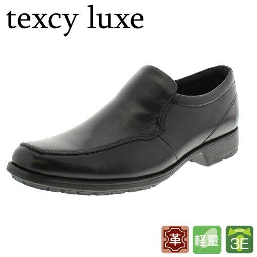 アシックス商事 テクシーリュクス(texcy luxe) ビジネスシューズ TU7770 3E相当 本革 送料・代引手数料無料【smtb-k】【kb】|ビジネス シューズ 仕事靴 レザーシューズ 皮靴 革靴 レザー テクシー リュクス かっこいい ブランド 男性 メンズ メンズシューズ クツ くつ