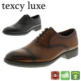 アシックス商事 テクシーリュクス(texcy luxe) ビジネスシューズ TU7774 3E相当 本革|ビジネス シューズ 仕事靴 レザーシューズ 皮靴 革靴 レザー テクシー リュクス かっこいい ブランド 男性 メンズ メンズシューズ クツ くつ