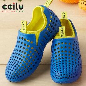 チル(ccilu) チルアマゾン(am2) ccilu-amazon (am2)|シューズ おしゃれ スニーカー かっこいい 靴 スポーツ 運動靴 スポーツシューズ ブランド クツ くつ