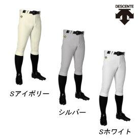 デサント DESCENTE 野球 ショートフィットパンツ DB-1014P