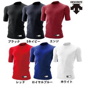 デサント DESCENTE 野球 丸首 半袖リラックスフィットシャツ STD-700