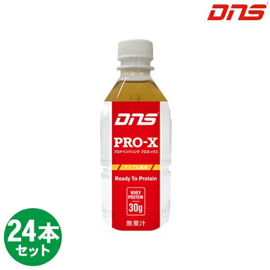 DNS プロエックス アップル風味 350ml×24本セット 4571419815456