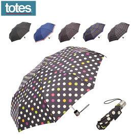 トーツ(totes) Line 3 sec Manual晴雨兼用 日傘 雨 傘 折りたたみ おりたたみ 3セクション 手動開閉