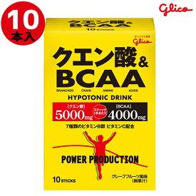 グリコ(glico) クエン酸&BCAA 10袋 70782(さぷり 栄養補給 サプリ 栄養摂取 サプリメント 栄養補助食品 KOBEYASPORTS スポーツ トレーニング フィットネス スポーツサプリ スポーツサプリメント)