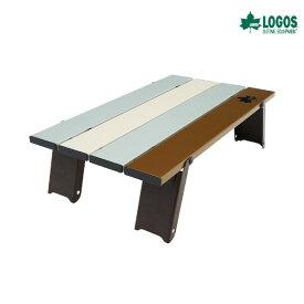 【5月上旬入荷予定】ロゴス LOGOS Life ロール膳テーブル(ヴィンテージ) キャンプ用品 アウトドア コンパクト 収納バッグ付き 73180046
