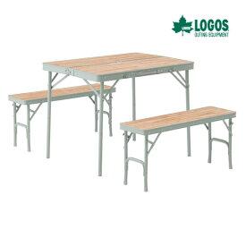 ロゴス LOGOS Life ベンチテーブルセット4 73183013