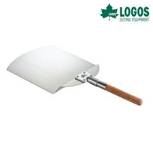 ロゴス LOGOS Pizzaスコップ 81062160