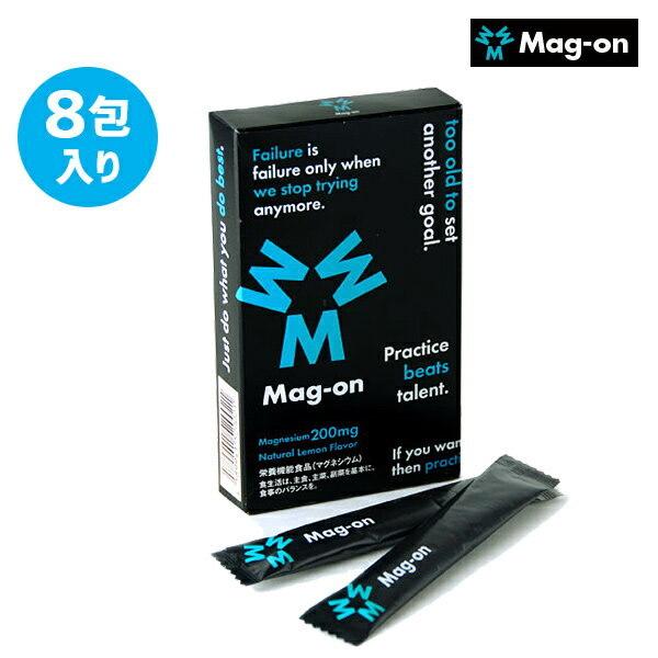 Mag-on マグオン レモンフレーバー 顆粒タイプ 8包入り TW210001 ネコポス利用で送料無料