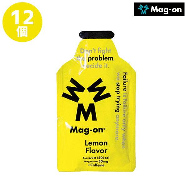 Mag-on マグオン レモンフレーバー エナジージェル 12コ TW210178