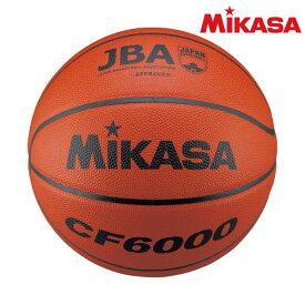 ミカサ(mikasa) CF6000 バスケットボール 検定球6号 天然皮革 茶 公式試合球 女子