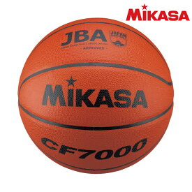 ミカサ(mikasa) CF7000 バスケットボール 検定球7号 天然皮革 茶 公式試合球 男子