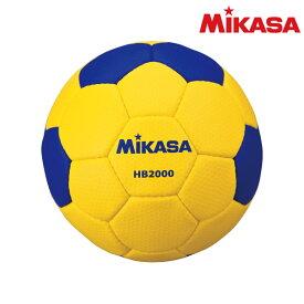 ミカサ(mikasa) HB2000 ハンドボール 検定球2号 ディンプル 黄青 女子 公式試合球