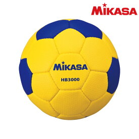 ミカサ(mikasa) HB3000 ハンドボール 検定球3号 ディンプル 黄青 男子 公式試合球
