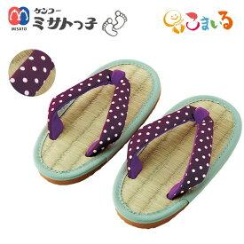 ケンコーミサトっ子草履 子供用 (紫ドット)