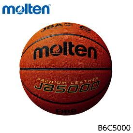 モルテン(molten) 天然皮革 バスケットボール 6号検定球 B6C5000