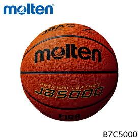 モルテン(molten) 天然皮革 バスケットボール 7号検定球 B7C5000
