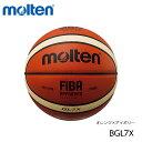 モルテン(molten) ジウジアーロ 天然皮革 バスケットボール 7号検定球 BGL7X 送料無料・代引手数料無料【smtb-k】【…