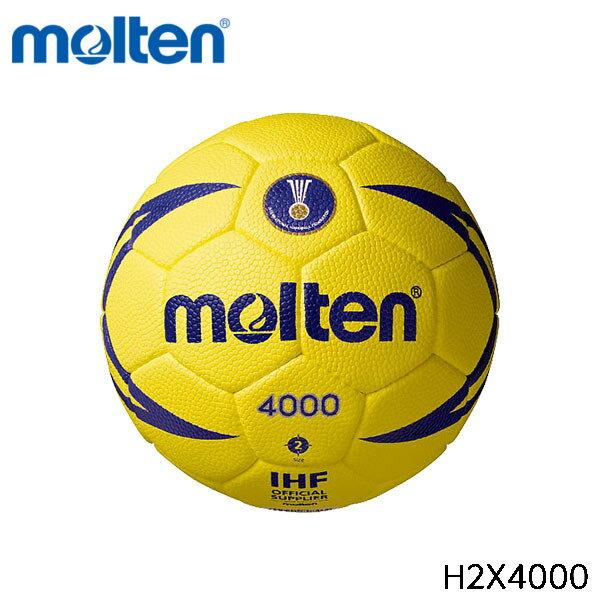 モルテン(molten) ハンドボール 2号検定球 H2X4000 送料無料・代引手数料無料【smtb-k】【kb】
